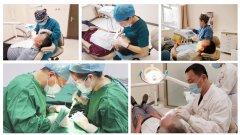 天津市中诺口腔医院 心系缺牙人士 用津贴种好牙