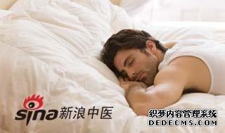 汉子的正确睡姿 仰卧有利于与生殖康健