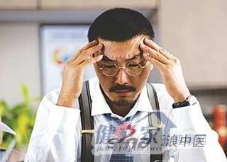 新浪中医男人坚持做5动作可2018世界杯投注官网肾虚
