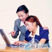 自我测试:上班族的颈椎还康健吗?