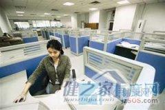 五大办公室病威胁白领健康