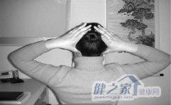 公健操助白领防范颈椎病