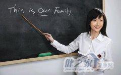 教师应该如何预防颈椎病?